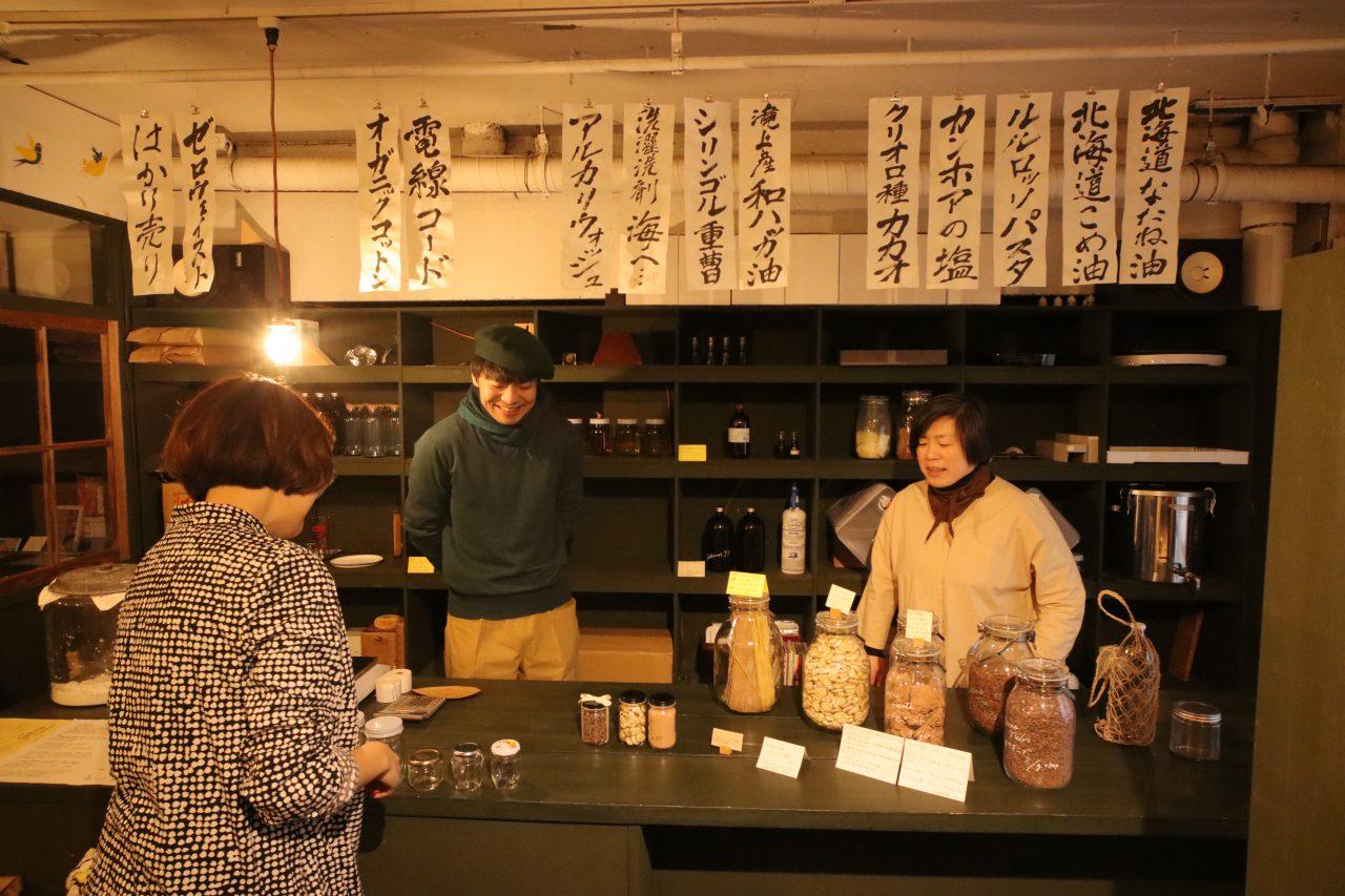 札幌市,ショップ,暮らし,量り売り,ゼロウェイスト,雑貨